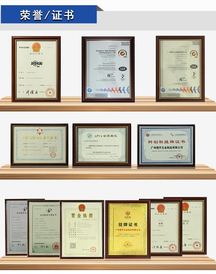 4荣誉证书.jpg