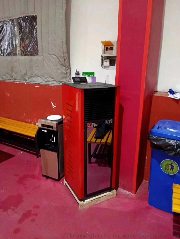 顆粒採暖爐 生物質環保取暖爐 門頭房用取暖設備107253312