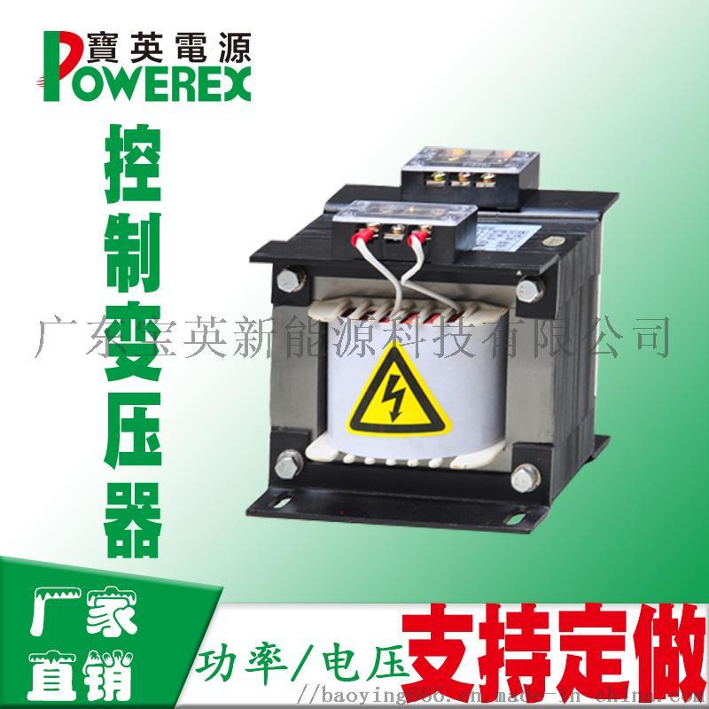 控制变压器单相隔离变压器 4KVA电压可定制958825695