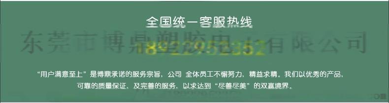 pc板加工 聚碳酸酯板 折彎銑槽 機械罩板138029855