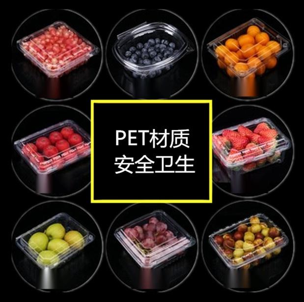 水果保鮮袋 水果吸塑盒 防霧膜包裝袋868461875