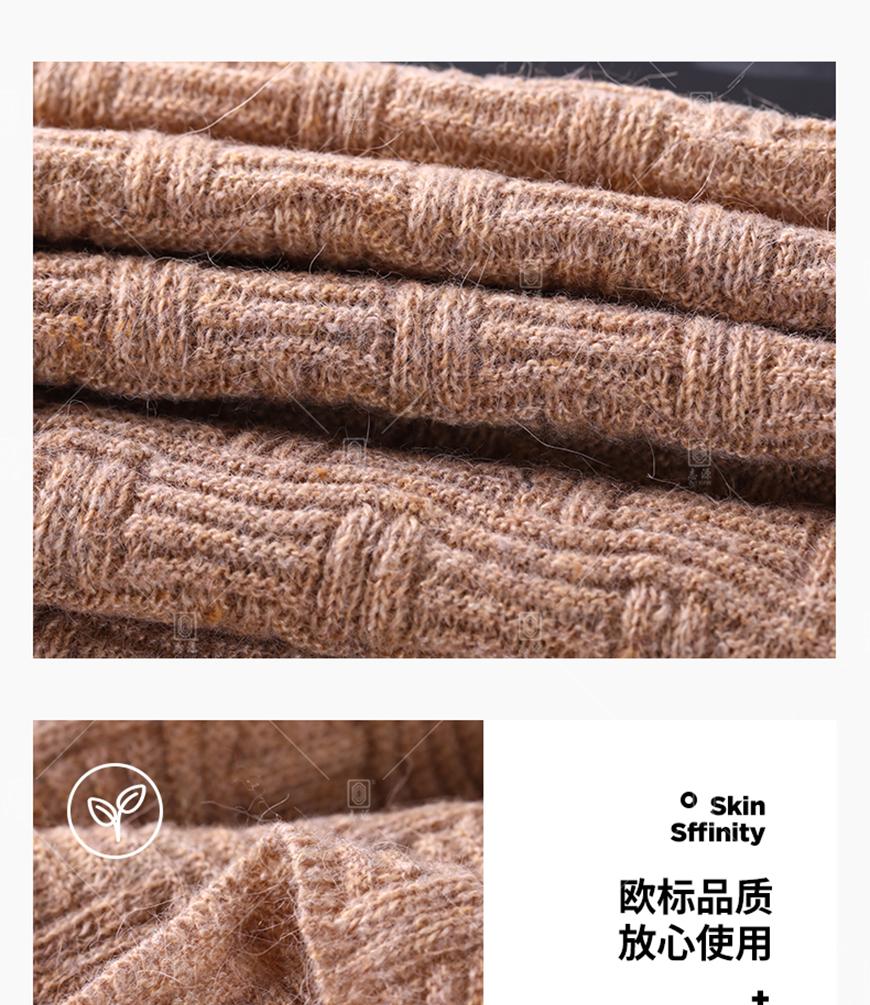 兔毛混纺纱-_06.jpg