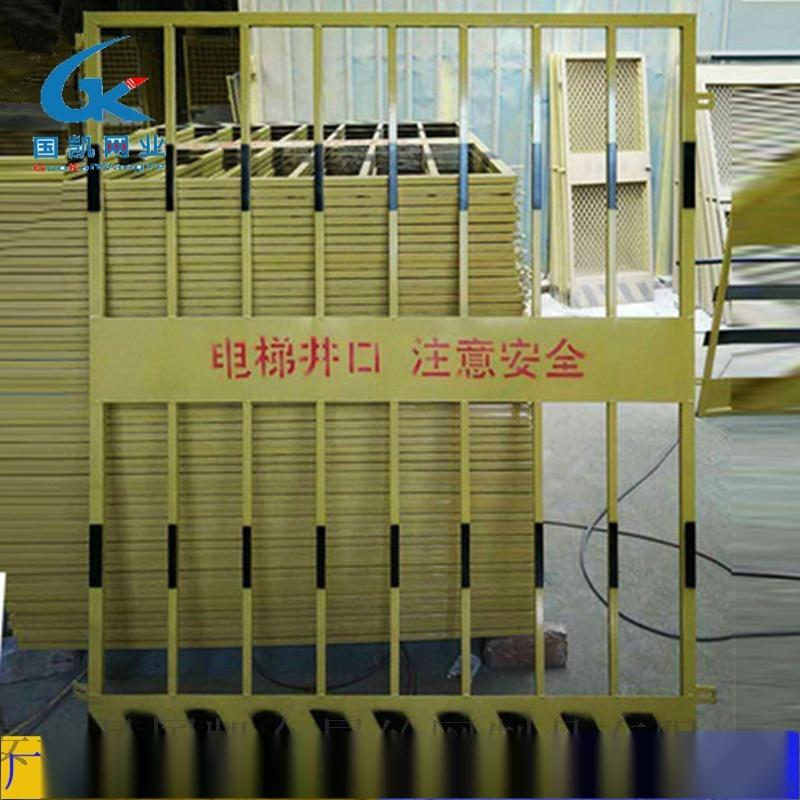 电梯井口基坑护栏 (44).jpg
