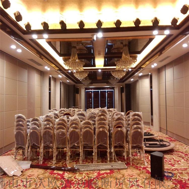 重慶-聖傑酒店.jpg
