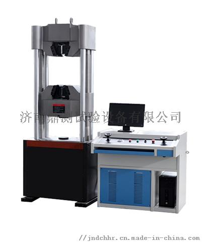 600KN电液伺服液压试验机.jpg
