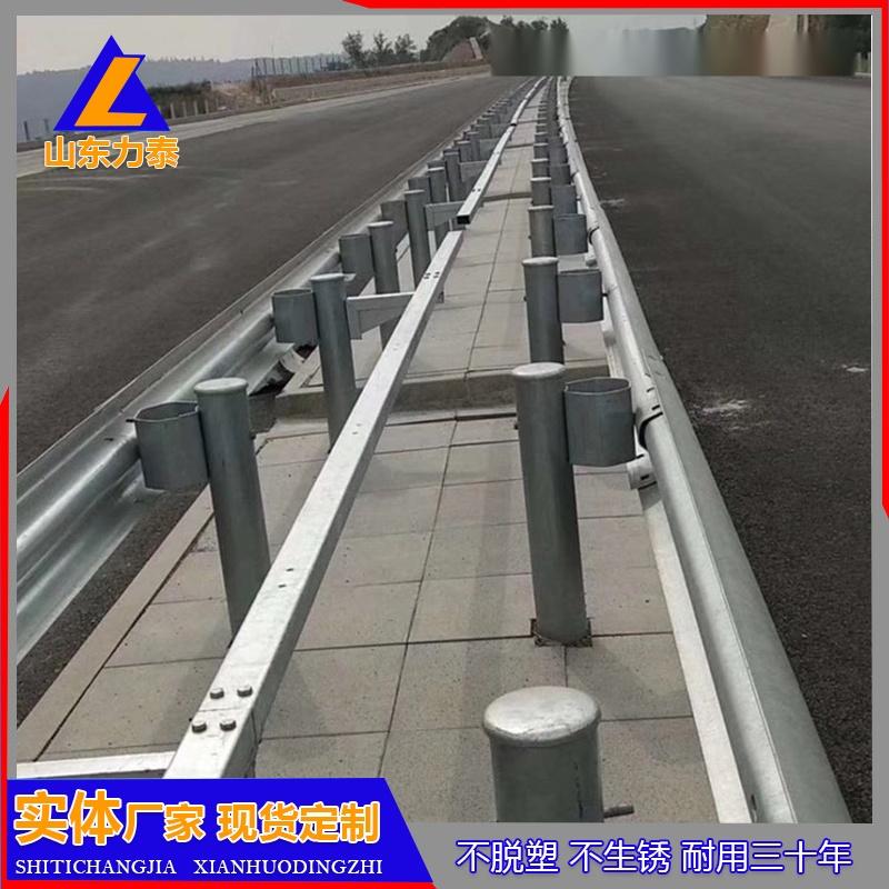 波形护栏 公路波形护栏 贵州波形护栏136319005