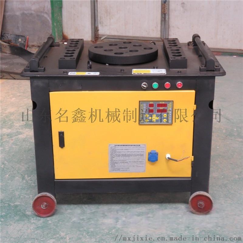加重鋼筋彎曲機 純銅線電機彎曲機 數控鋼筋彎曲機826790402