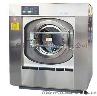 50公斤全自动洗脱两用机大型全自动工业洗衣机822817625