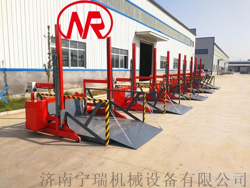 电动装卸平台 装车平台 液压装卸货平台119476652