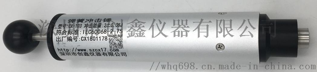 QQ图片20190309211715.png