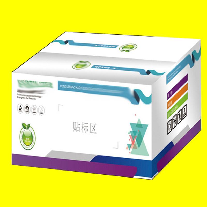 肥料包裝設計49.jpg