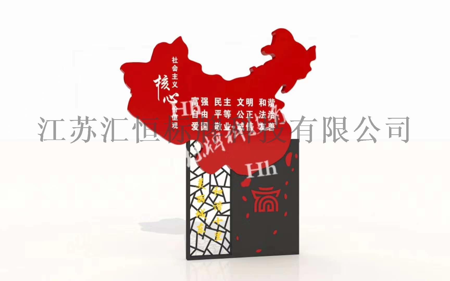北京汇恒标识标牌静电喷塑宣传栏生产厂家142557405