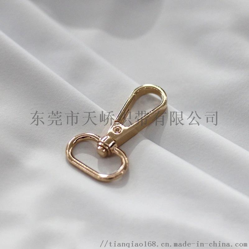 17248735775_1257603013.jpg_.webp.jpg