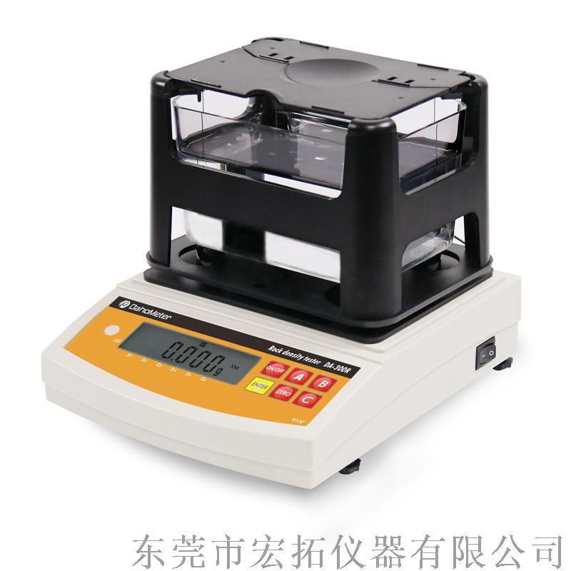 橡膠固體比重儀 電子比重計122529005