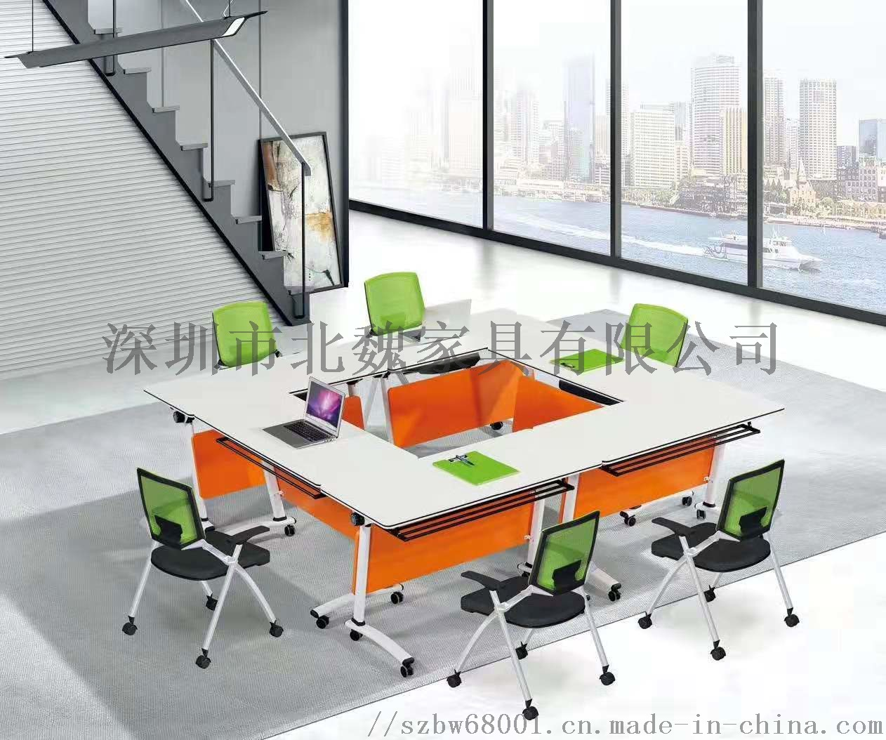 广东PXZ学校梯形拼接六边形创意带轮培训桌椅126941405