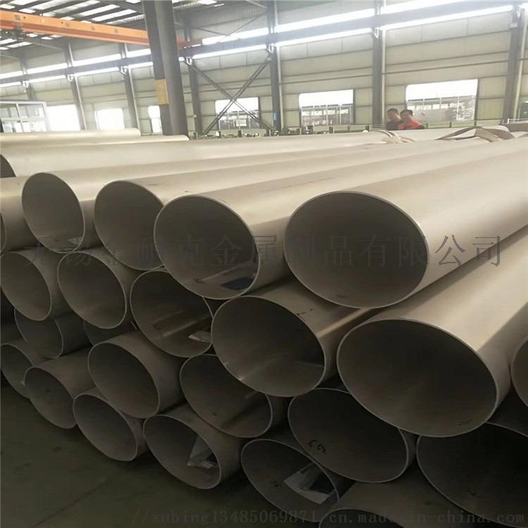 非标可定制耐腐蚀性超大口径201不锈钢焊管126532002