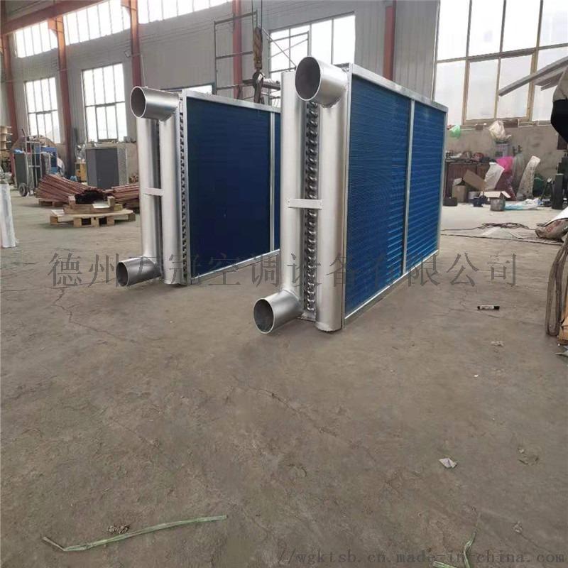 新风机组铜管表冷器   亲水铝箔铜管表冷器831861862