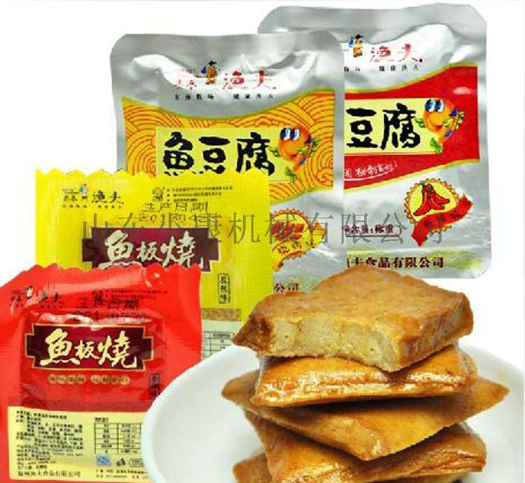 鱼豆腐真空包装机,小康豆腐干双室真空包装机110773012