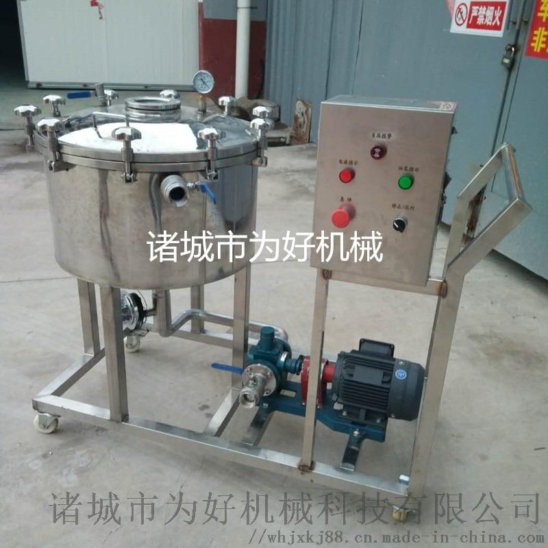 全自动食用油过滤机为好手推式滤油机853816602