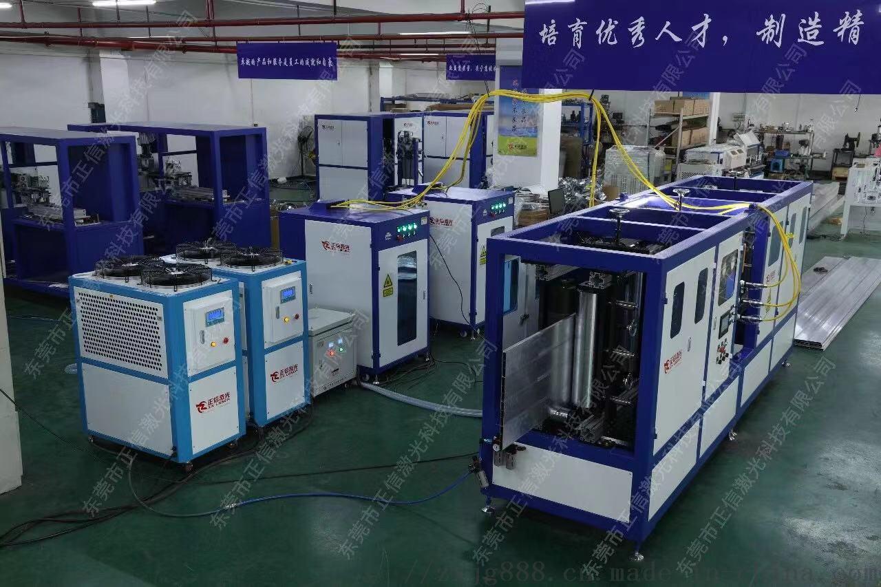 全铝整版自动激光焊接机829915872