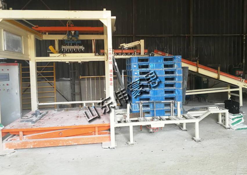 设计定制粉料包装码垛机器人 码垛机生产线97851875