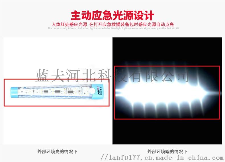 LF-12102AB详情06.jpg