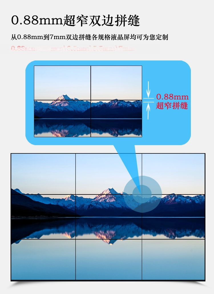 49寸液晶拼接屏廠家大屏生產工廠全國上門安裝110917842