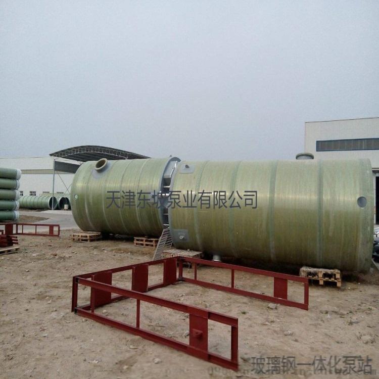 玻璃钢预制一体化泵站 污水泵站826646162