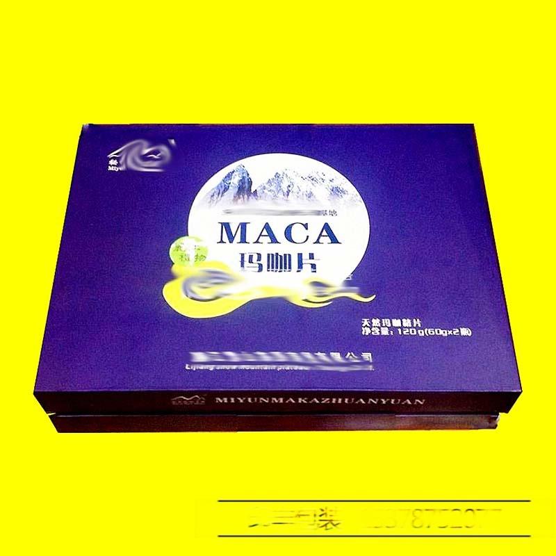 药品礼盒包装盒51.jpg