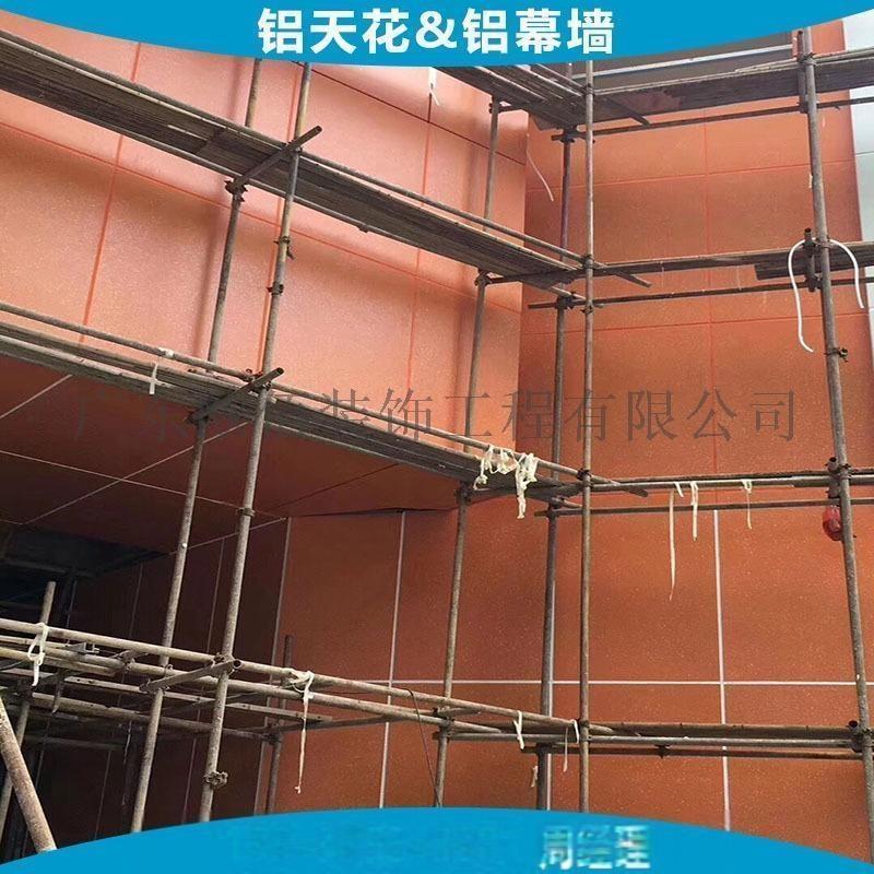3、外墙氟碳漆铝单板 (25).jpg