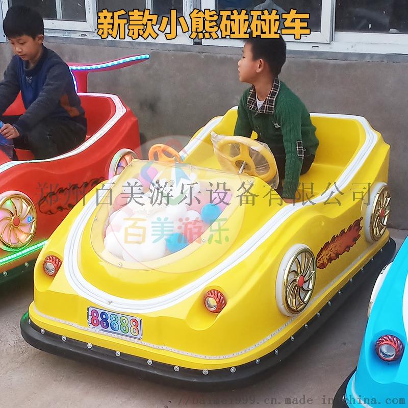 新款小熊车黄色.jpg