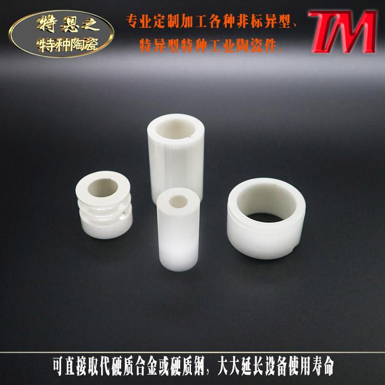 氧化锆陶瓷管-108.jpg