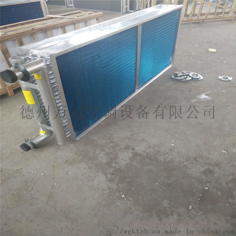 表冷器  表冷器廠家  表冷器生產廠家777603362