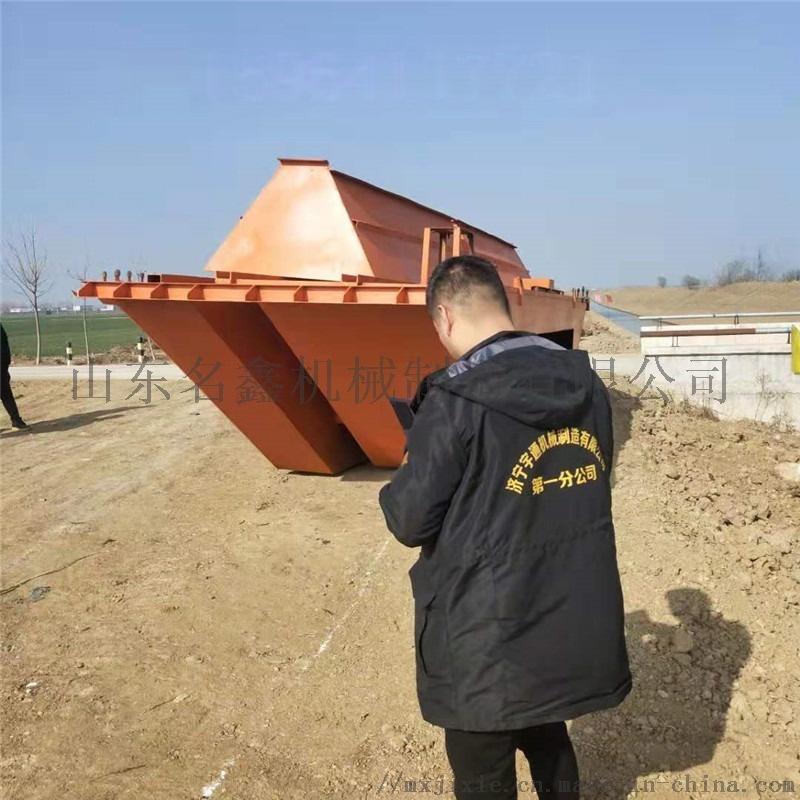渠道襯砌機 一次性澆築渠道成型機 全自動渠道成型機833087332