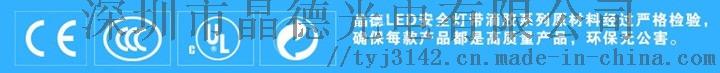微信截图_20201027141829_副本_副本.jpg