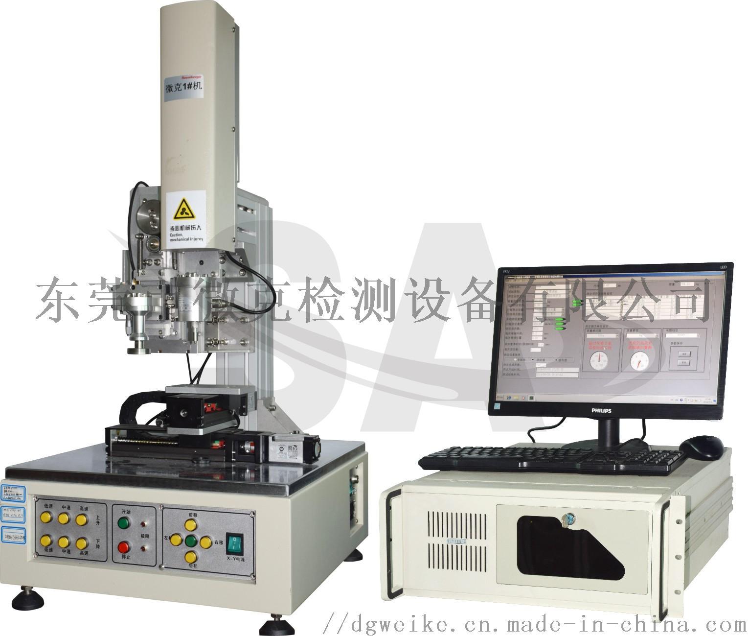 微克品牌高精度插拔力測試機864689725