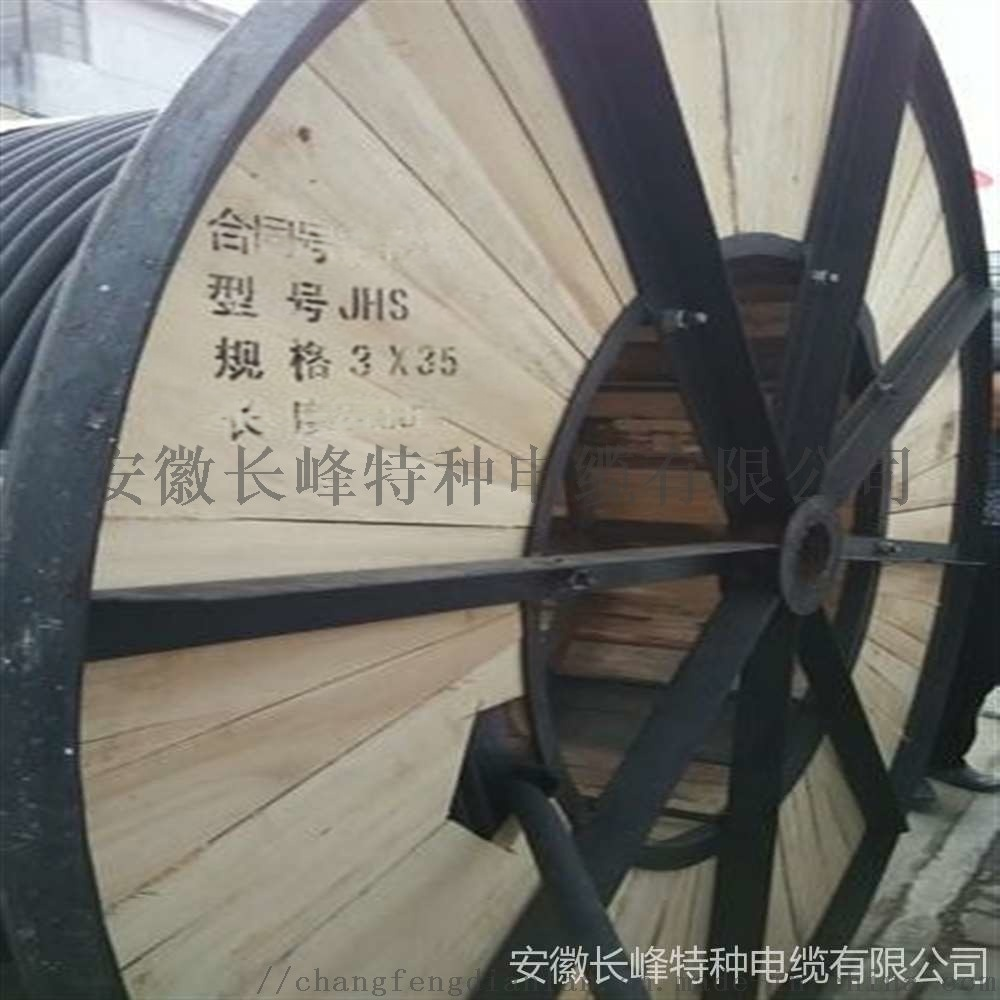 硅橡胶电力电缆GG/3*35+1*16使用范围852268625