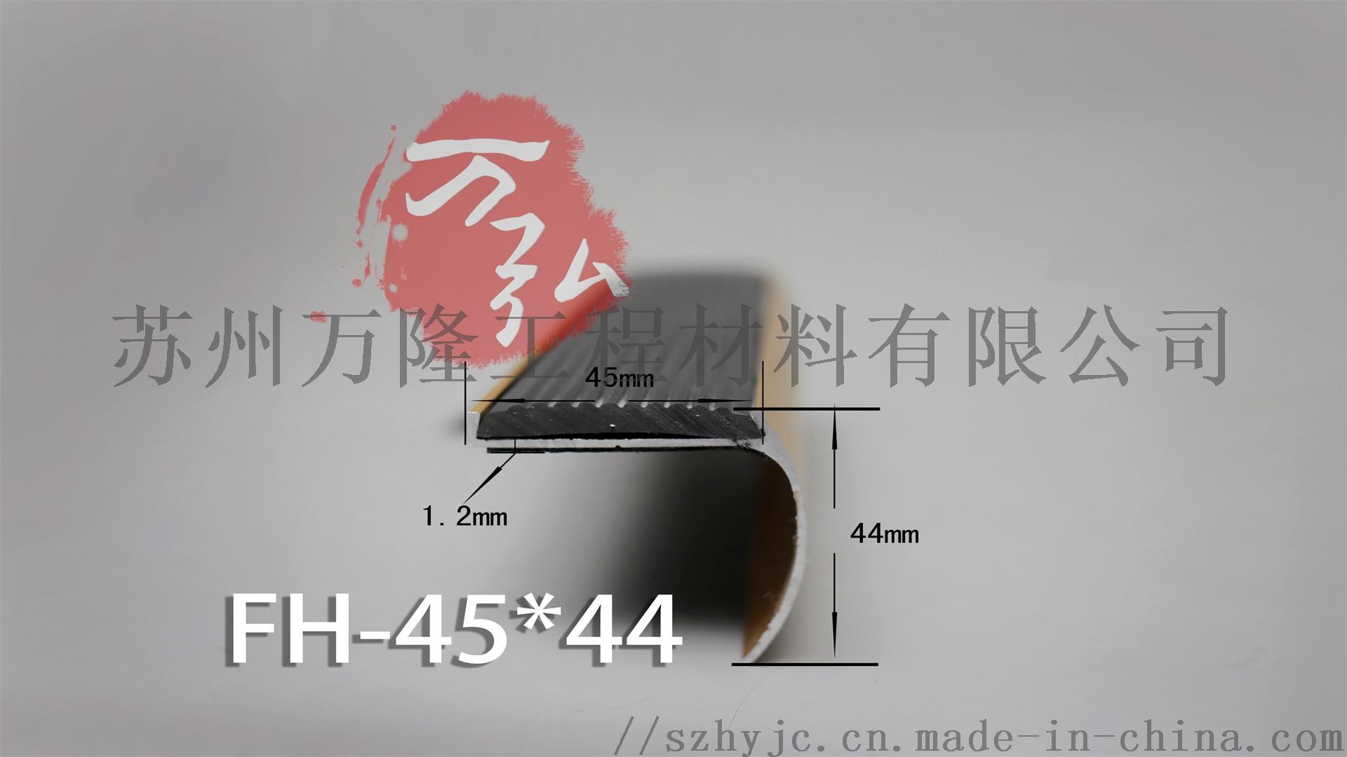 金属防滑条,铝合金防滑条价格133912055