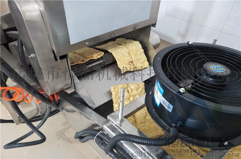 豆皮油炸设备 厂家直销全自动腐竹油炸机器101372252