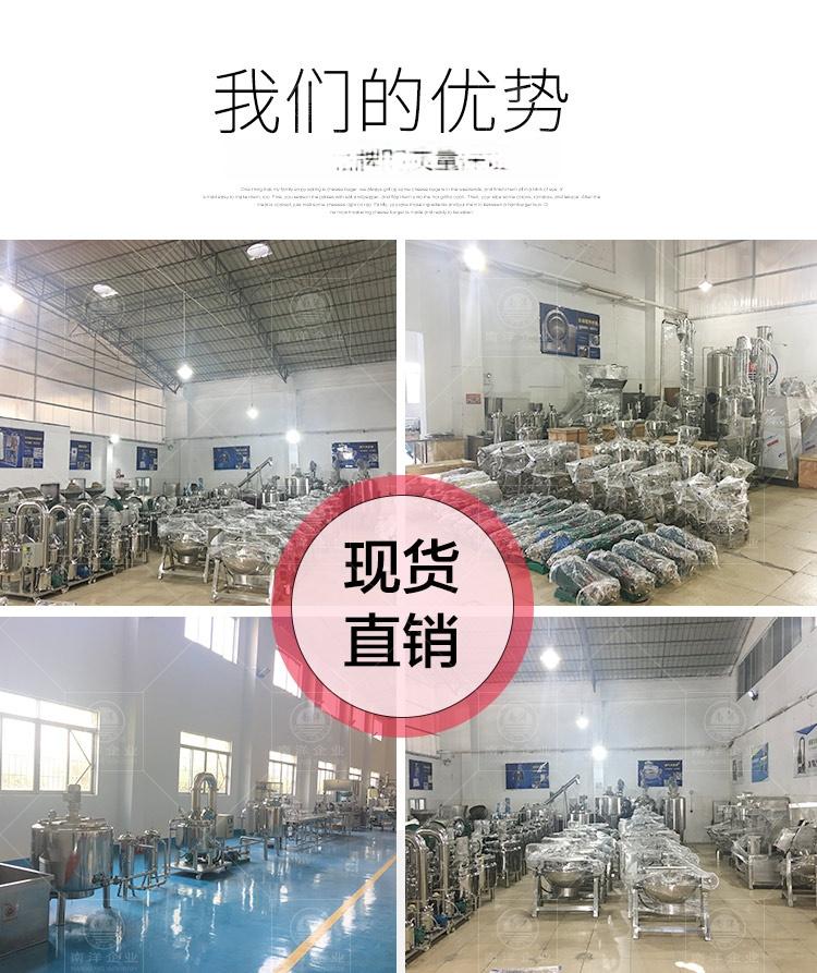 潤手霜生產線_15 (1).jpg