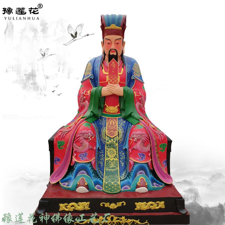 750三官大帝2 (7).jpg