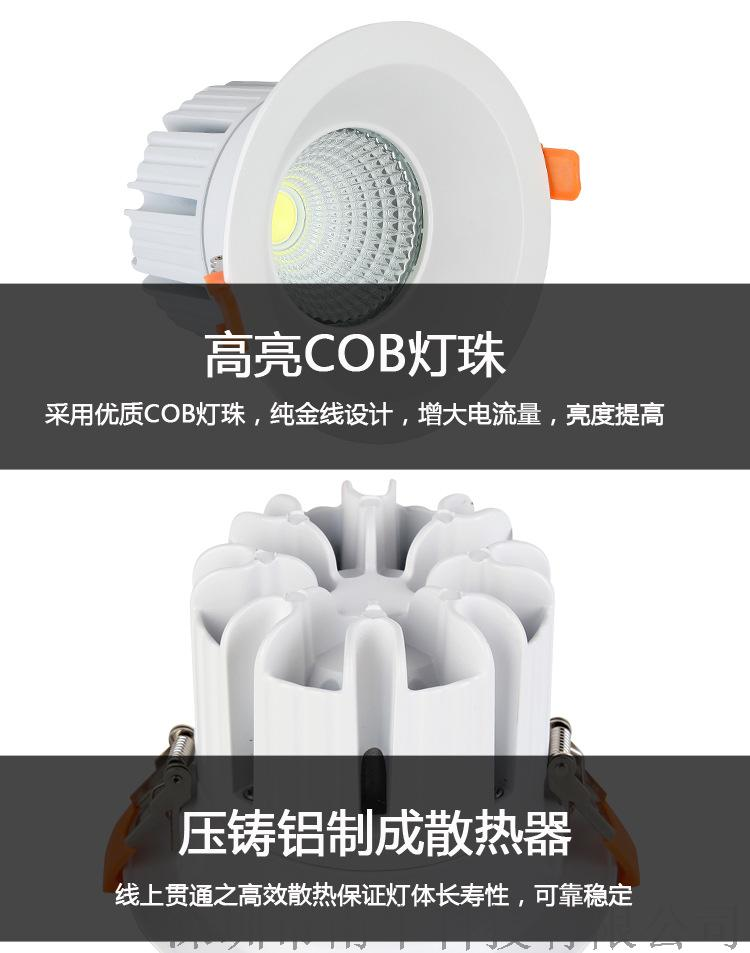 10寸嵌入式筒燈開孔250mm 100W筒燈127389365