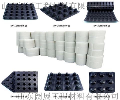 加强型蓄排水板哪个厂家好775359632