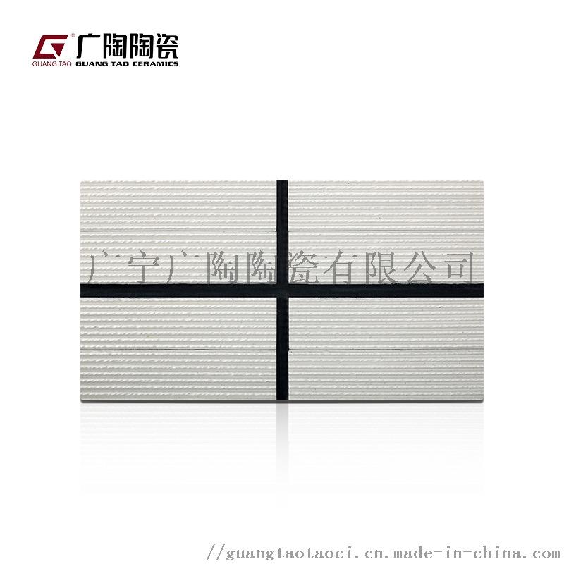 廣陶陶瓷外牆磚廠家丹霞石ALWG19993B88222505