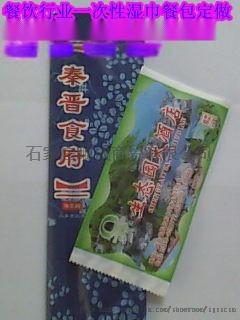 1725672_副本.jpg
