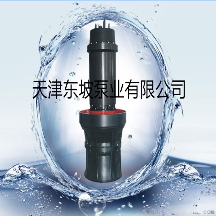 軸流泵維修保養-軸流泵曲線圖774506392