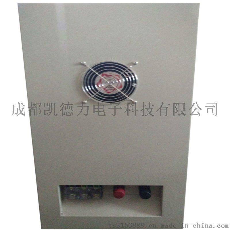 武汉200V100A大功率可调高频开关电源60764685