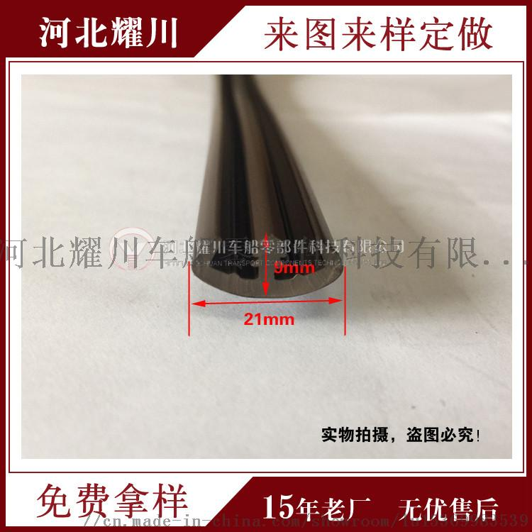 厂家环保PVC家具玻璃压条封边胶条 透明 特价批发762062712