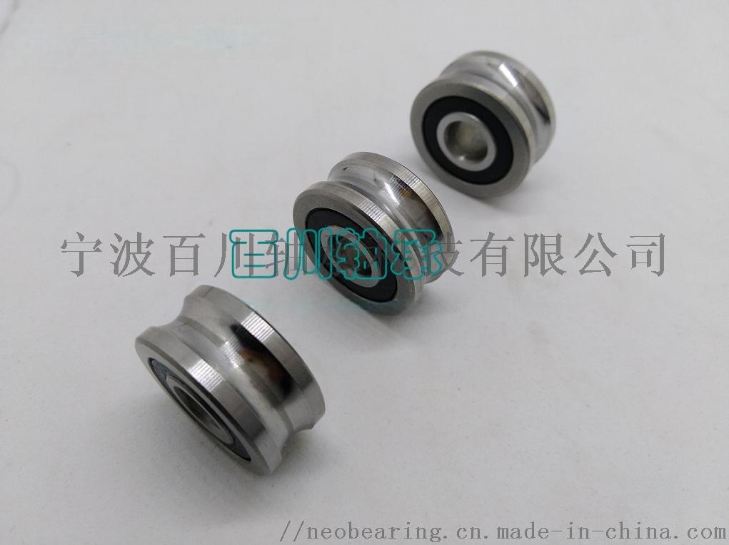 SLFR50/5-4 NPP 不锈钢U槽不锈钢滚轮786369862