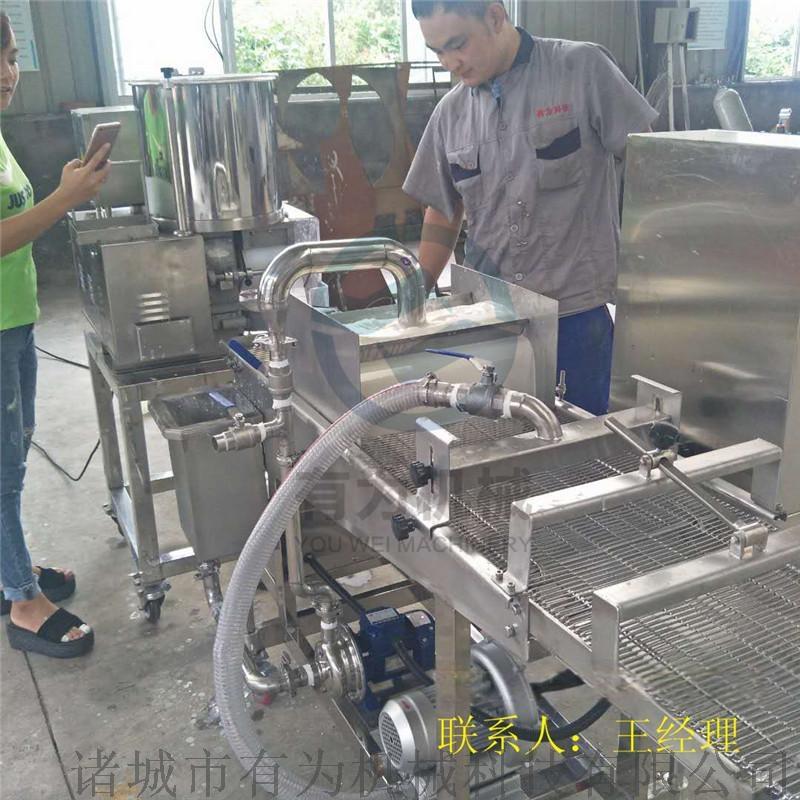 YW鱼饼成型设备,鱼饼成型生产线,304鱼饼成型机55418452